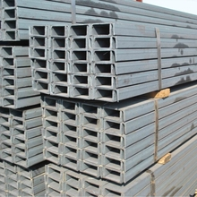 galvanized steel c/ u channel sizes 80x40x2.5mm