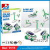 6 In 1 Solar Toy Educational