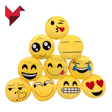 hot sale cute cheap plush whatsapp soft plush emoji keychain plush toy poop plush emoji pillow