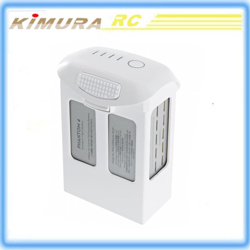 Сменный аккумулятор phantom цена с доставкой алюминиевый кофр спарк жесткий каркас