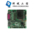 Cheap Intel Celeron 3855U SKYLAKE-U I3 I5 I7 Processor dual ethernet nic kiosk motherboard for mini itx motherboard OEM /ODM