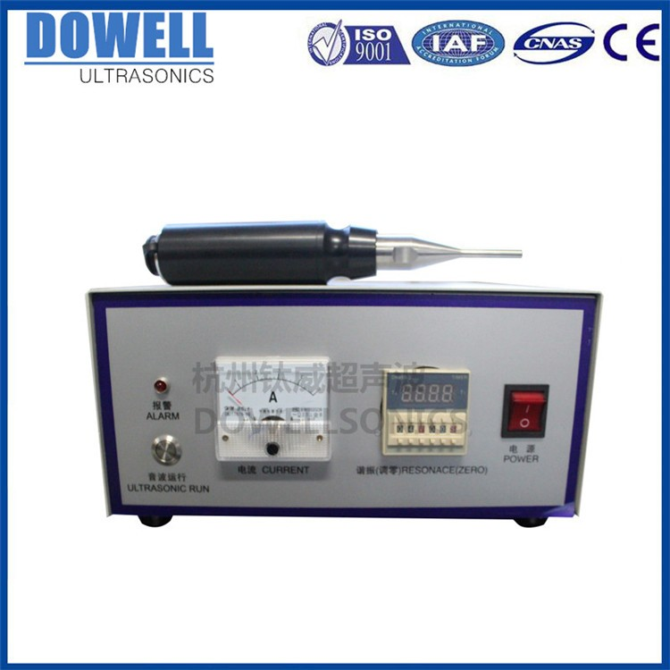 hand held ultrasound plastic welding for plastic pipe connection riviting welder