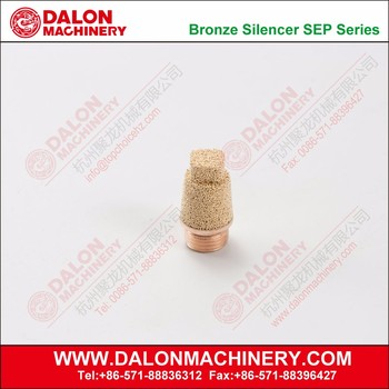 BRONZE SILENCER MUFFLER / FILTER WITH BRASS FITTING SCQ 1/2