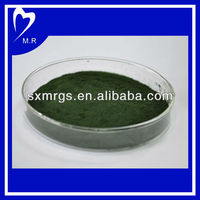 High Quality live spirulina for food supplement