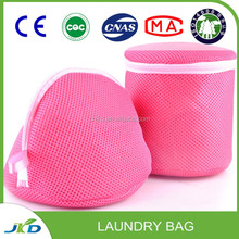 Jersey Durable Cotton Bag Laundry Bag For Washing Machine