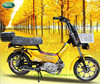 48CC moped bike Widely Use cheap motorcycle with rear box