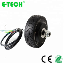 24V 36v 48v 4.5 inch 5 inch electric bike kit bldc hub motor