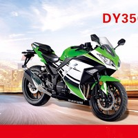 Factory Supplier Automobiles Motorcycles With Best