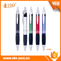 Advertising gift new metal pen promotional pens ballpoint pen ball