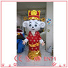 /product-detail/2015-popular-chinese-new-year-animal-goat-mascot-costume-animal-mascot-costumes-for-adult-60171272976.html