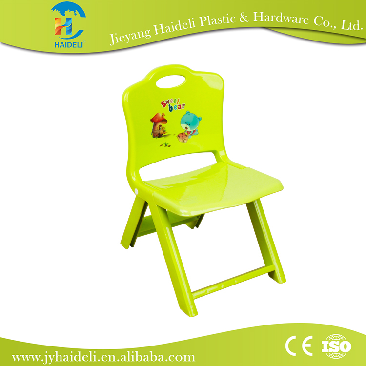 Wholesale Top Quality Polypropylene Kids chair Foldable Plastic Children stool and Kids Plastic Stool
