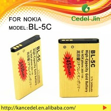 all model battery for mobile phone BL-5C For nokia 1680c/1681c/1682c/2112 2450mAh gold battery