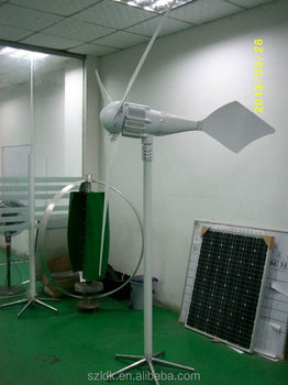 wind turbine 1kw Rare earth permanent magnet generator