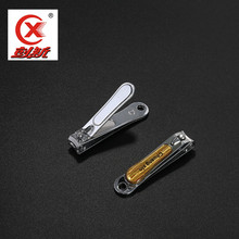 small size podiatry nail clippers for men with Key Finder and rubber surface