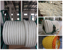 Braided rope type marine equipment hinges mooring rope polyester double braided rope used in ship