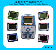 Hot selling SY-819 cartridge games 7 in 1 Action Games Handheld game