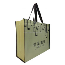 Recyclable reusable non woven shopping bag fabric tote bag