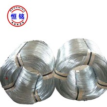 0.9mm 1.25mm 2.5mm 3.15mm galvanised iron wire galvanized steel wire for cable armoring