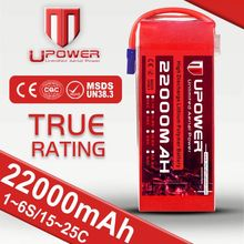 long waranty multicopter rc helicopter lipo battery 22000mah uav battery