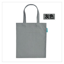Give Away shopping bags with 100% cotton, promotional tote bag, cheap tote bag