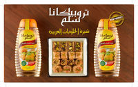 Tropicana slim Arabic Sweets Syrup