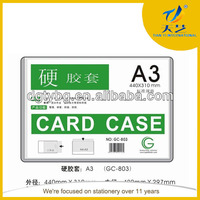 id card design sample GC-803