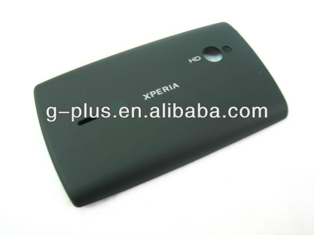 Back Cover Housing for Sony Ericsson Xperia Mini Pro SK17i Black