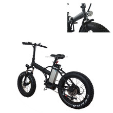 20inch suspension speeds folding electric bikes