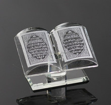 Crystal Holy Quran As Islamic Muslim Arab Crystal Wedding Gifts MH-J1012