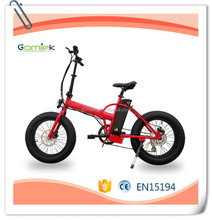 Gomiek Folding Electric bike rechargeable lithium ion battery Hidden Power/ Green City High Speed E Bicycle