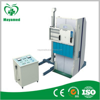 MY-D012 China maya medical digital 200mA baggage x ray machine for hospital use