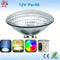 2016 New high power Remote control multi color swimming pool led underwater light SD10011