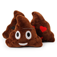 Funny Squeaky Dog Chew Plush Cartoon Dung Emoji Pet Toy