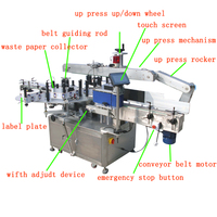 Automatic double-sided adhesive stickers labeling machine e liquid bottle labeling machine