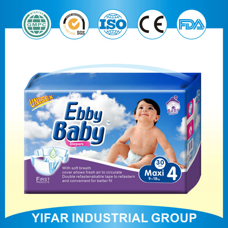 Diapers factory the lowest price export and import baby diaper manufacturer in china