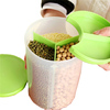 Kitchen canister 3-in-1 1500ML Food grade PP plastic canister food Grains storage bottle 11.8*17.5cm