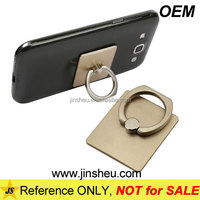 Novelty promotional cheap metal textured mobile phone stand ring holder