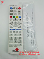 High Quality White 41Keys New China unicom, huawei EC1308 IPTV network television set-top box remote control ZF STB Controller