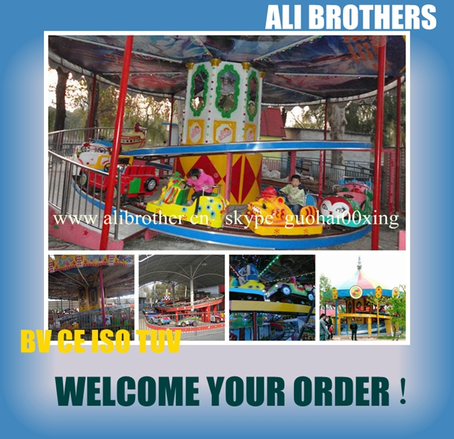 [Ali Brothers]park rides roller coaster mini shuttle for kids