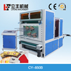 CY-850B paper cup creasing and die cutting machine