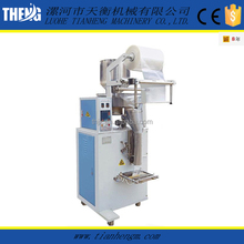 Hot sale Vertical automatic spice packaging machine for sesame seeds 5-5000g
