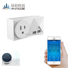 Smart Home Controller US Plug Wifi Smart Socket Outlet Smart Remote Wifi Plug Switch