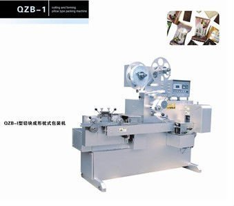 cutting and forming pillow type wrapping machine,candy cut and form wrapper