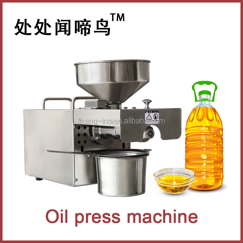 LK Z001 Strong power seed oil making machine oil maker