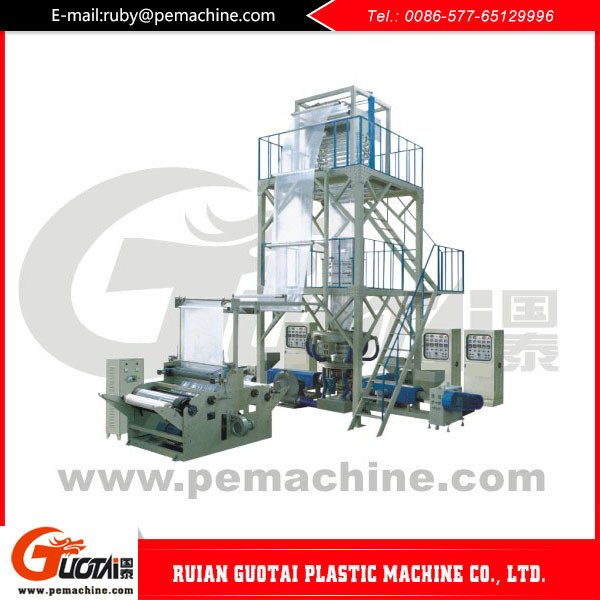 alibaba china supplier plastic film blow moulds machine