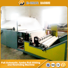 sell well industrial group HC-JR used paper slitter rewinder machine