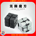 Fidget Cube in Style With Infinity Cube Fidget Cube Stress Relief And Anxiety Toy Manufacturer China