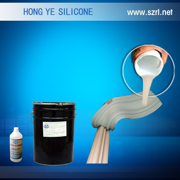 Liquide de caoutchouc de silicone