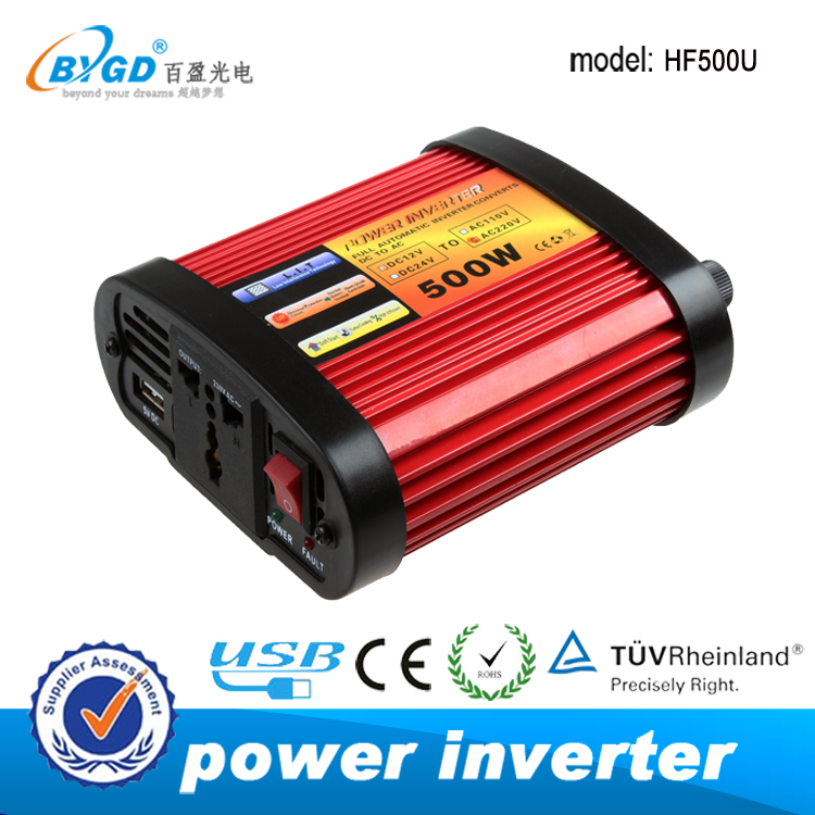Home use 500W 12v 230v dc to ac power converter