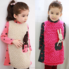 MS61441C Korean style cute pattern furry with star autumn dress for girl
